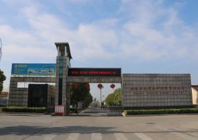 滁州漏水检测公司 - 安徽省金盾涂料有限责任公司